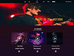 遇见音乐网站设计