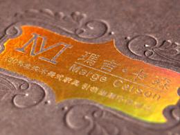 一直被模仿,从未被超越,深圳百色品牌作品欣赏