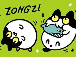 动态表情-粽子喵2-for mojigo APP