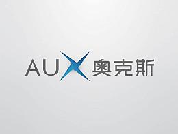 AUX奥克斯-视觉形象方案