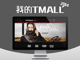 我的TMALL - 2014