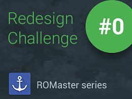 Redesign Challenge #0 大师系列