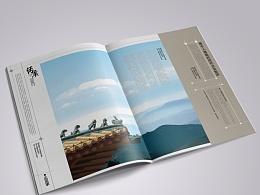 西安客户的画册设计