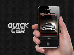 寰球汽车传媒集团官方移动应用QuickCar