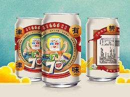 七喜-中国风味年代罐儿