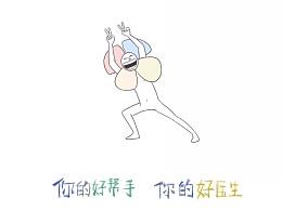 """""""春雨医生""""病毒视频  耍贱小片"""