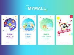 买么-mymall APP引导页设计