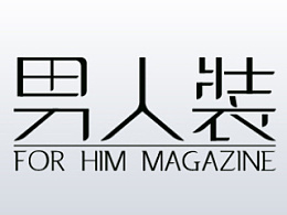 男人装logo