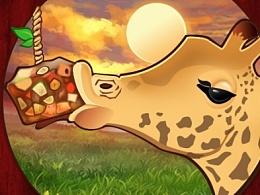长颈鹿的悠哉