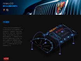 九品车载UI设计作品展
