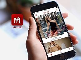 原创app:muser 团队项目