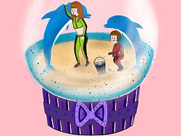 海洋水晶球:crystal_ball: