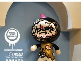 2012淘公仔设计大赛年度大赛CD607获奖作品