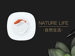 丨自然生活主题图标