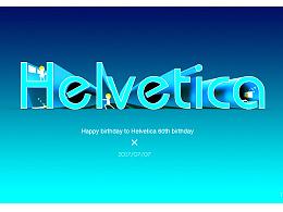 Helvetica字体60周年创意海报