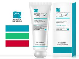 化妆品包装设计平面包装产品设计LOGO设计