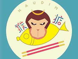 猴年形象插画