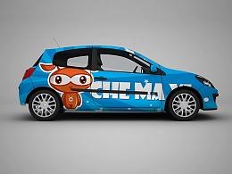 车蚂蚁吉祥物