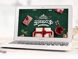 rimowa 拉杆箱 圣诞节 圣诞专题 箱包活动首页