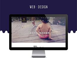 【童颜有迹·Web Design】