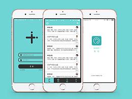医疗app ios