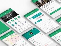 【长图】谋谋社保通App界面展示