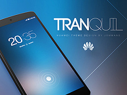 Tranquil for EMUI
