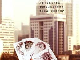 JAMU時尚插畫之十二生肖第一季