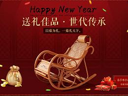 天猫年货春节新年首页家具二级页面