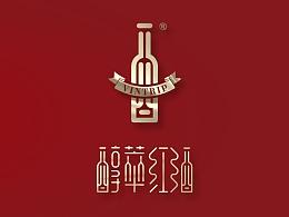 醇萃红酒标志提案
