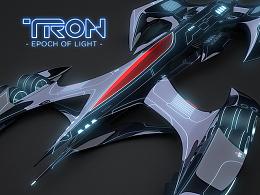 致敬童年 | TRON - Epoch Of Light