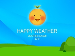 Happy Weather
