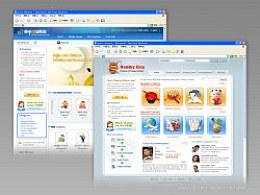 09年旧作-对外汉语教学网站