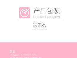 手机app应用女性化妆指南