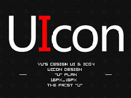 UIcon - 像素控