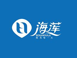 FANG/海莲纸业logo提案