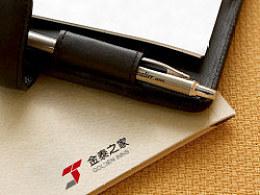 金泰之家·品牌设计 | 北京海空设计
