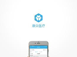 康众医疗app界面设计