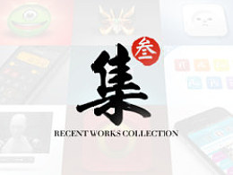 RecentWorkscollection3