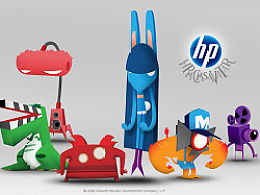 HP MCMS 2009