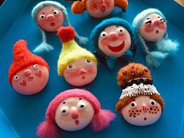 加了羊毛毡的娃娃头更可爱