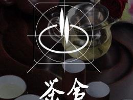 茶社APP