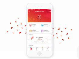 昆山农商银行app视觉改版
