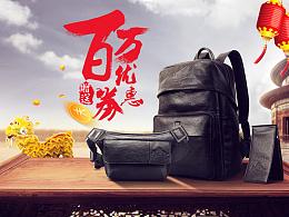 年货节中国风页面