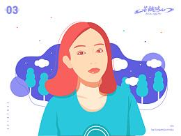 笔触鸣心_插画_03