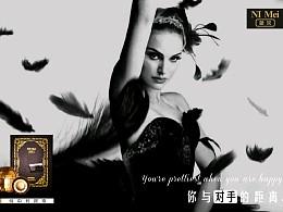 """NiMei糖果""减肥药/海报"