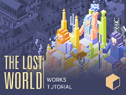 (进阶篇)教程&作品 THE LOST WORLD /WORKS & TUTORIAL