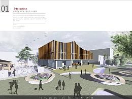 美院图书馆活动中心设计
