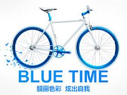TTGO山地自行车提案
