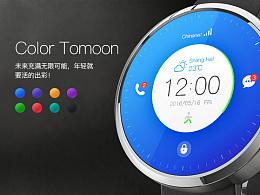 Color Tomoon表盘设计